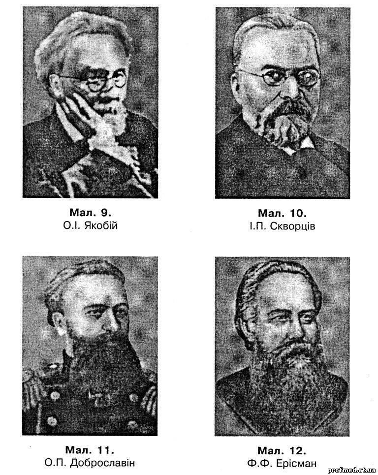 Першу кафедру гігієни Петербурзької медико-хірургічної академії очолив