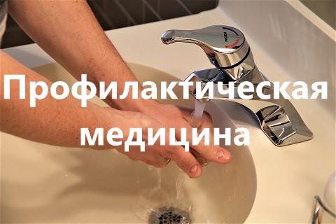 profmed.org.ua